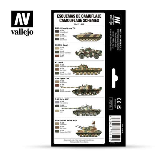 Middle East Wars Vallejo AFV 71.619 Back